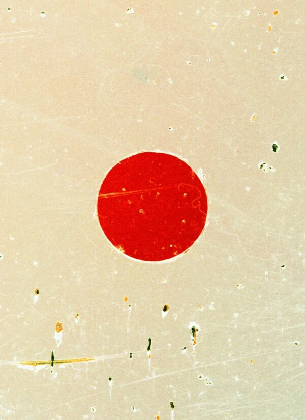 Untitled Red Circle